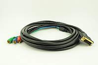 Видео кабель DVI-3RCA 5 метров, компьютерный кабель dvi 3rca