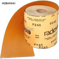 Абразивная бумага Radex Gold в рулоне(Рулон для шлифования «по-сухому») 115ммx50м P60-600 556060