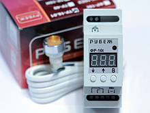 Фотореле цифровое с таймером на DIN-рейку РУБЕЖ ФР-16t