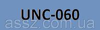 Цилиндр гидравлики стрелы НV63/32/630