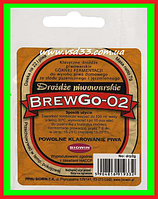Пивные дрожжи BREWGO-02
