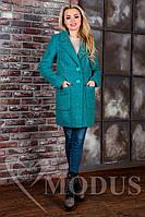 Женское бирюзовое пальто осень весна Вейси Крупное Букле  44-48 размеры