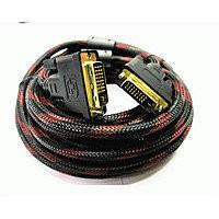Видео кабель DVI-DVI 2 ферит. 3 метра, компьютерный кабель