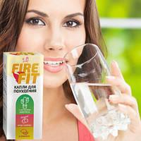 Fire Fit натуральное средство для похудения