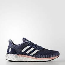 Кроссовки женские adidas для бега Supernova Glide 9 BB6038 - 17