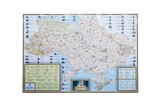 Сверхподробная скретч карта Украины My Native Map