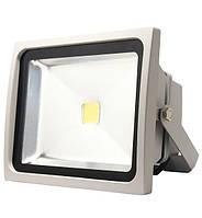 Светодиодный прожектор 20W P171