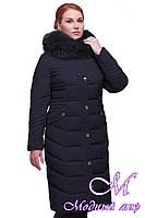 Женская длинная зимняя куртка батал (р. 48-64) арт. Дайкири