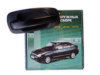 Евроручки ВАЗ 2110, 2170 Тюн-Авто Тольятти, завод