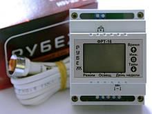 Фотореле для освещения (сумеречное реле) с недельным таймером РУБЕЖ ФРТ-16