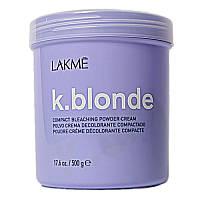 Компактная обесцвечивающая крем-пудра LAKME K.Blonde Compact Bleaching Powder Cream 500 гр