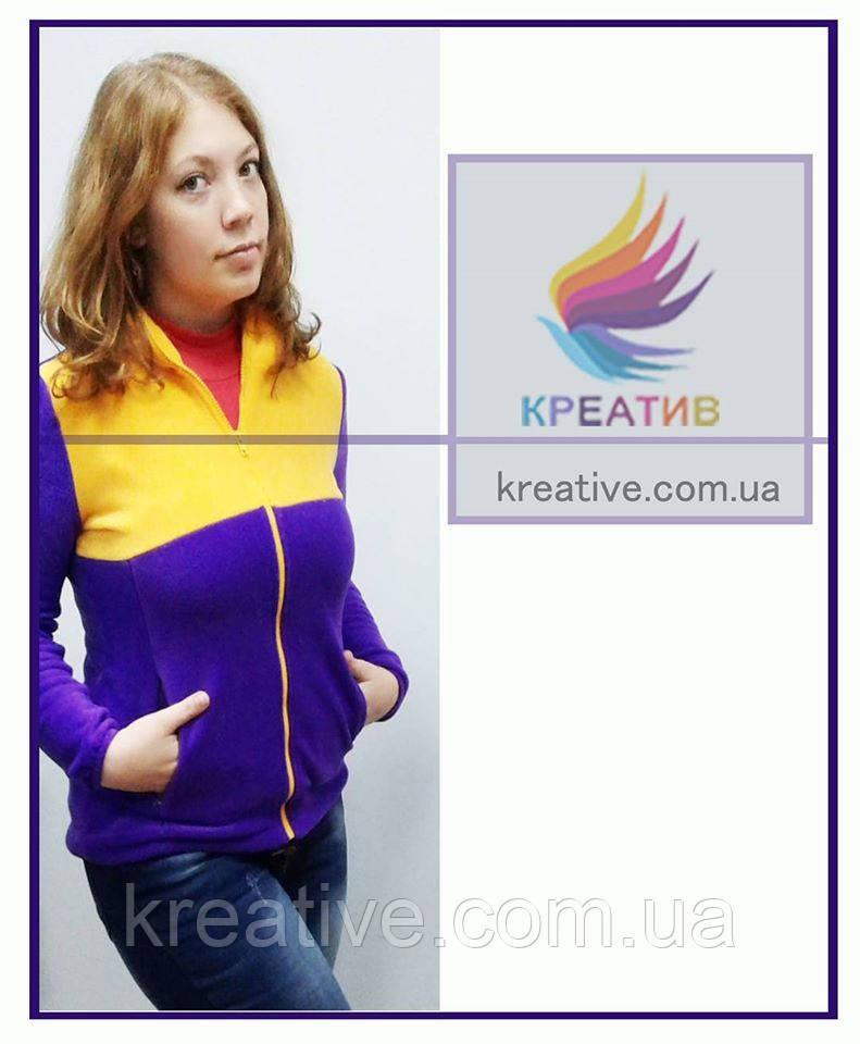 ОПТ Двухцветные флисовые кофты с возможностью нанесения логотипа (заказ от 50 шт.)