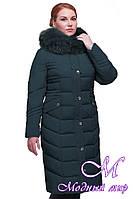 Женская удлиненная зимняя куртка батал цвета изумруд (р. 48-64) арт. Дайкири