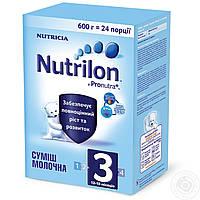 """Детское питание смесь молочная сухая """"Детское молочко Nutrilon 3"""" для питания детей от 12 до 18 месяцев(600 г)"""
