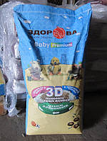 100% ПігКомбі Престарт для  поросят Здорова Агроветатлантик  25 кг