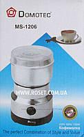 Кофемолка электрическая - Domotec MS-1206 150 W