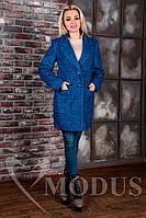Женское  пальто осень весна Вейси Крупное Букле электрик 44-48 размеры