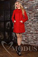 Женское красное пальто осень весна Мирта Лайт Крупное Букле 44-48 размеры