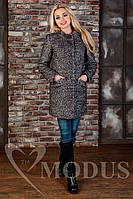Женское  пальто осень весна Мирта Лайт Крупное Букле черный+серый 44-48 размеры