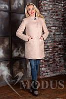 Женское бежевое пальто осень весна Мирта Лайт Крупное Букле  44-48 размеры