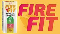 Худнути легко разом з Fire Fit!, фото 1