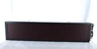 Бегущая строка,вывеска LED  71*40 Red двухсторонняя