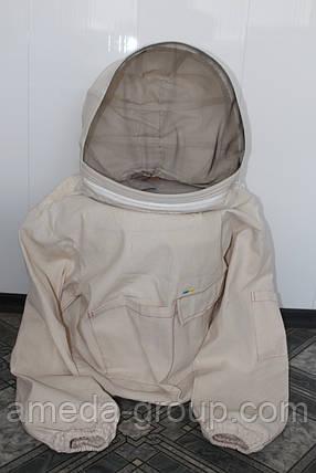 Куртка пчеловода,отличного качества, фото 2