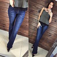 Ярко-синие женские джинсы