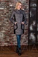 Женское темно-серое пальто осень весна Каскад Крупное Букле  44-48 размеры