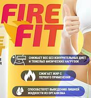 Fire Fit (Фаер Фит). Натуральные капли для похудения