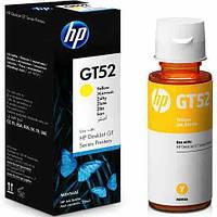 Оригинальные Чернила HP GT52 Yellow (M0H56AE)