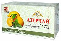 Чай травяной Азерчай 20 пак Мята и лимон