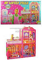 Кукольный домик для барби 6984