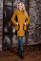 Женское горчичное пальто осень весна Каскад Крупное Букле  44-48 размеры
