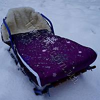 Зимний конверт для санок и колясок Vest