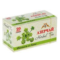 Чай травяной Азерчай 20 пак Фенхель и анис