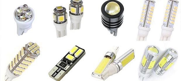 Светодиодные лампы к авто