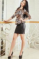 Тигровое платье с кожаной юбкой