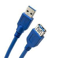 Кабель 3.0 AM-AF 1.5 метра, кабель usb 3.0 am af, удлинительный кабель usb