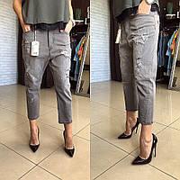 Укороченные джинсы производство Турция