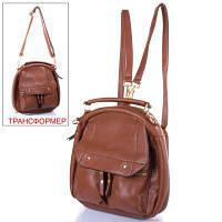 Сумка-рюкзак женская из качественного кожезаменителя ETERNO (ЭТЕРНО) ETK640-10