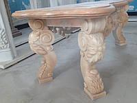 Стол с резными ножками