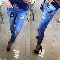 Джинсы женские модные Dsquared2
