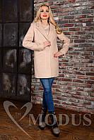 Женское бежевое пальто осень весна Кайра Крупное Букле 44-48 размеры