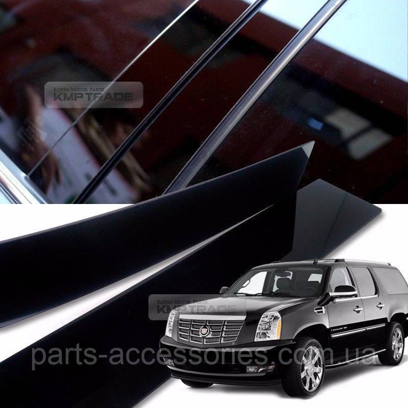 Cadillac Escalade 2007-13 черные глянцевые накладки на дверные стойки Новые