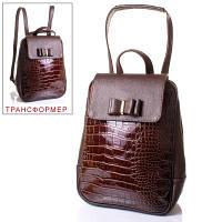 Сумка-рюкзак женская из качественного кожезаменителя ETERNO (ЭТЕРНО) ETMS35204-10