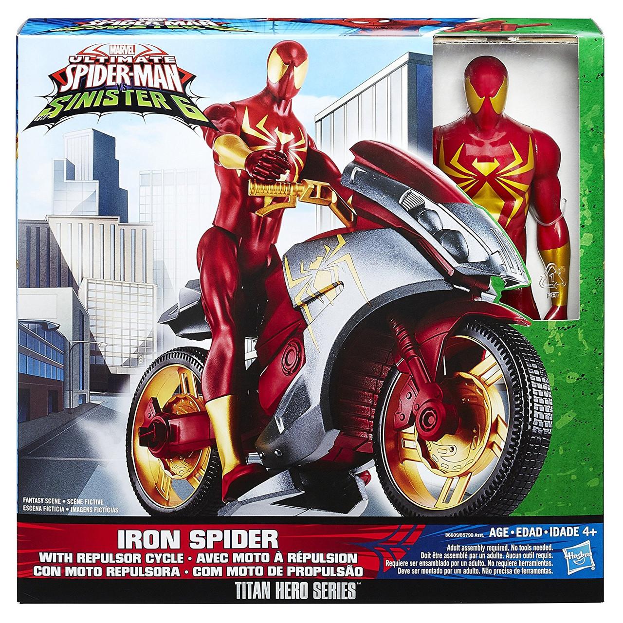"""Набор Человек Паук на мотоцикле, серия """"Iron Spyder ..."""