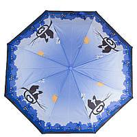 Зонт женский компактный механический ZEST (ЗЕСТ) Z53516-7