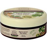 Крем-масло Зеленая Аптека Аргана и инжир 200мл
