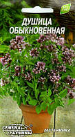 Семена Душица обыкновенная ( Материнка )  0,1г     Семена Украины